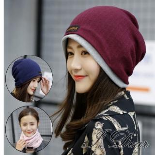 【I.Dear】韓國男女中性雙層毛線針織套頭月子帽保暖帽圍脖(5色)