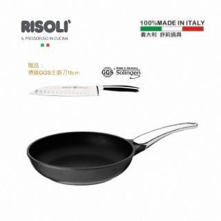 【RISOLI 舒莉】尊爵-平底鍋24cm不含蓋