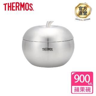 【THERMOS膳魔師】雙層不鏽鋼蘋果餐碗900ml(Z-SBOWL-SBK)