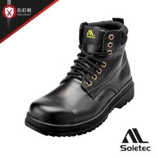 【Soletec超鐵安全鞋】E1085 真皮中筒工作鞋 鋼頭鞋(鞋帶款 防穿刺 台灣製造)