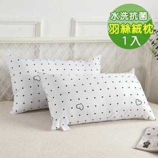 【加購】3D透氣可水洗纖維枕(1入)