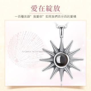 【GIUMKA】純銀項鍊 記憶項鍊系列 光芒 100種語言我愛你投影項鍊 情人節 禮物 MNS08140(銀色)