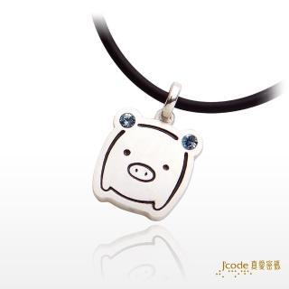 【J'code 真愛密碼】閃亮小豬純銀墜子(彌月銀飾)