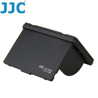 【JJC】3.0 LCD螢幕遮光罩LCH-3.0B 黑色(液晶螢幕遮光罩)