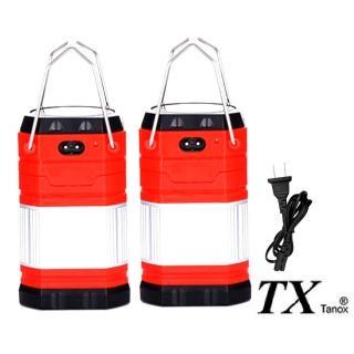 【TX特林】買一送一小紅莓充電露營燈2入組(T-ST350-2)