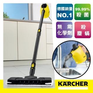 【KARCHER 凱馳】SC1 手持多功能高壓蒸氣清洗機(蒸氣清洗機)
