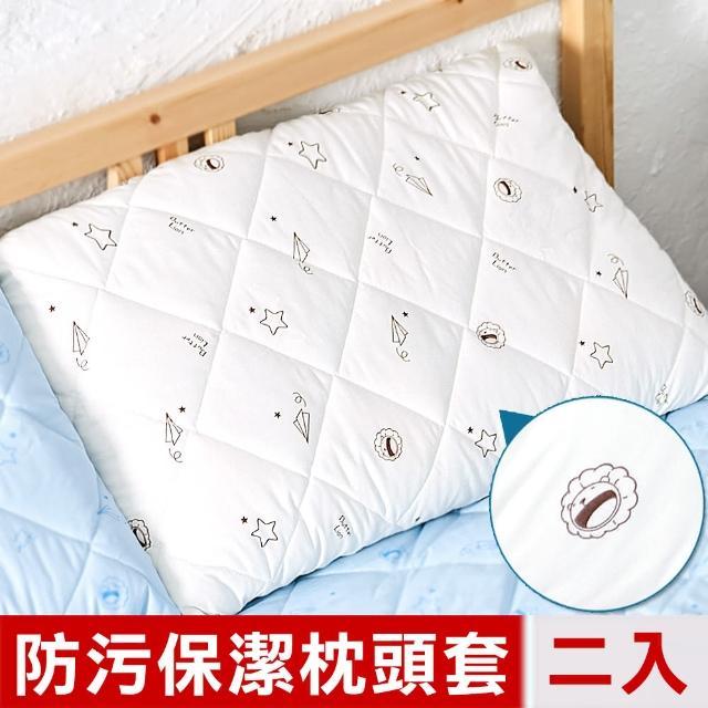 【奶油獅】星空飛行-台灣製造-美國抗菌防污鋪棉保潔枕頭套(米-二入)/