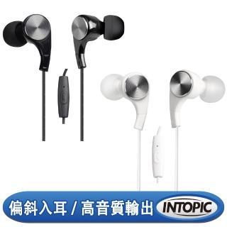 【INTOPIC】人體工學耳機麥克風(JAZZ-I108)