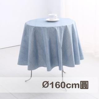【CasaBella 美麗家居】防水桌巾 丹寧亞麻紋 圓款 直徑160cm