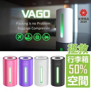 【VAGO】77公克世界最小 旅行真空收納器 收納壓縮器 真空壓縮器 真空收納袋(內附VAGO旅行真空收納袋-M)