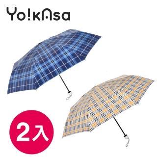 【Yo!kAsa】卡通圖案兒童自動直傘(混色4入)