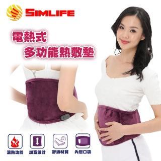 【Simlife】暖心溫熱多功能護腰墊