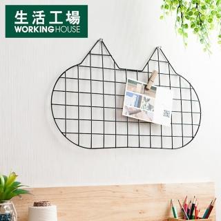 【生活工場】鐵藝網格貓咪memo板