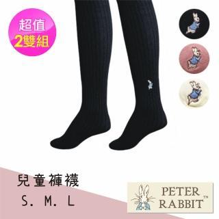 【PETER RABBIT 比得兔】精繡兒童全包褲襪2件組(高質感精品)