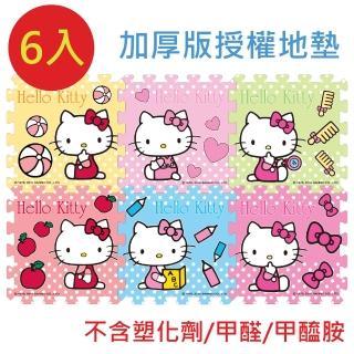 【PMU必美優】加厚版-EPE Hello Kitty彩印地墊(6片)