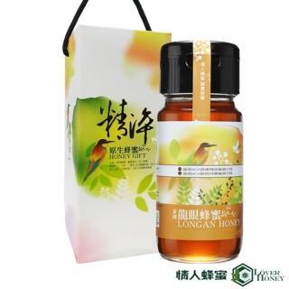 【情人蜂蜜】有機店-雙標章龍眼蜂蜜700g(附手提禮盒)