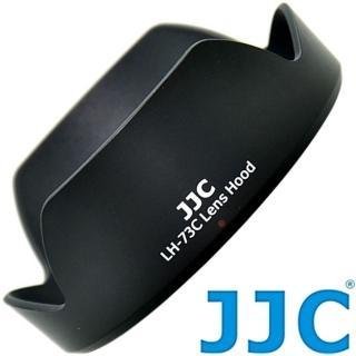 【JJC】副廠Canon遮光罩EW-73C(遮光罩 遮陽罩 太陽罩)