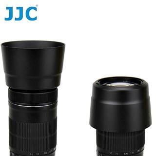 【JJC】副廠Canon遮光罩ET-63(遮光罩 遮陽罩 太陽罩)