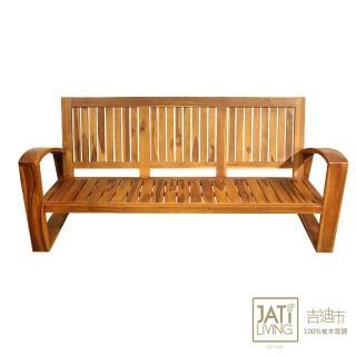 【吉迪市柚木家具】柚木曲線扶手造型三人椅/沙發椅