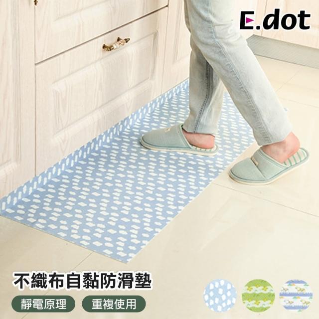 【E.dot】韓風拼接大型自黏防滑地墊/