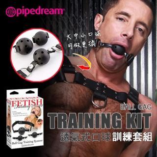 【PIPEDREAM】縱慾幻想 透氣式口球訓練套組 Ball Gag Training Kit 口枷大中小可替換(BDSM 口枷)