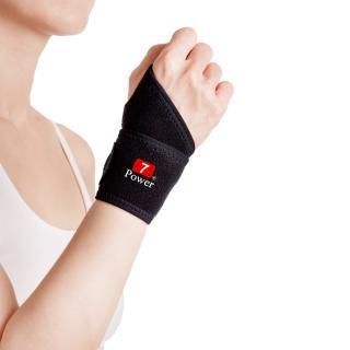 【7Power】醫療級專業護腕x2入超值組(5顆磁石)