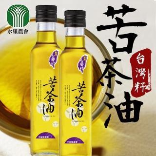 【水里農會】苦茶油-台灣籽(250ml/罐)