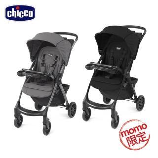 【Chicco】Mini Bravo輕量秒收車(MOMO獨家)