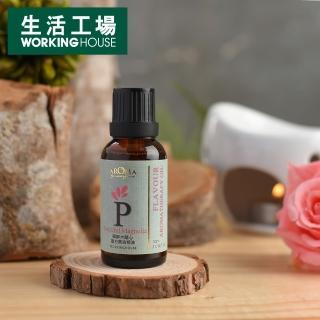 【生活工場】Flavour寧靜木蘭心複方薰香精油30ml