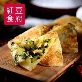 【鮮食家】任選799 紅豆食府FC 韭菜鍋餅(120g*5入/盒)