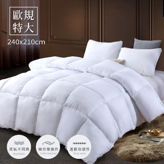 【BELLE VIE】特大款歐規 飯店專用 超暖加厚羽絲絨被(8x7尺)