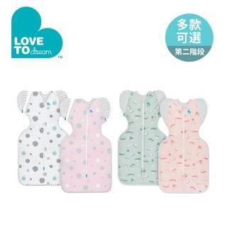 【Love To Dream】第二階段3個月-9個月 蝶型包巾 輕薄款(兩色M/L任選)