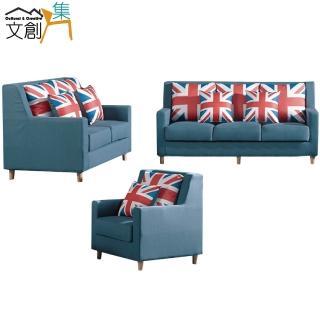 【文創集】米瑟  現代藍亞麻布獨立筒沙發椅組合(1+2+3人座)