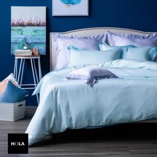 【HOLA】HOLA 雅緻天絲素色床包 特大 湛青