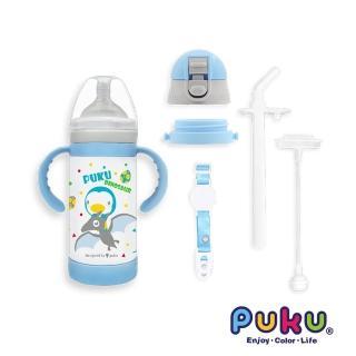 【PUKU藍色企鵝】PUKUmon不鏽鋼保溫奶瓶學習套組240ML