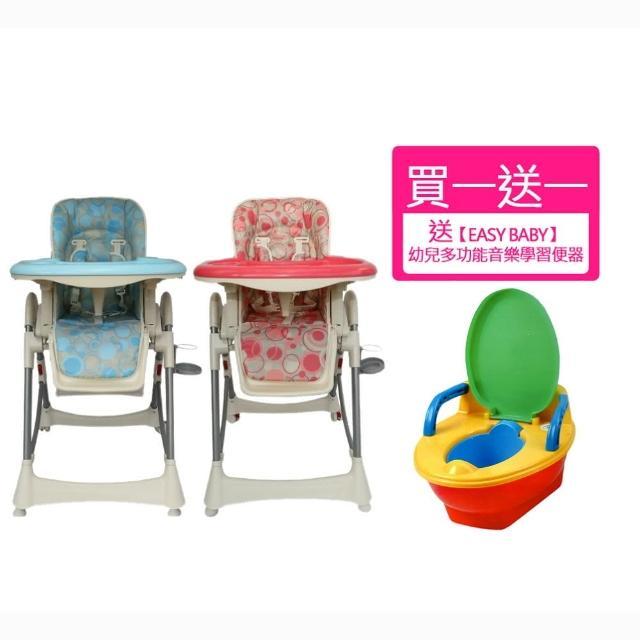 【EASY BABY】豪華版兒童餐桌椅.安全兒童餐椅(買一送一!買餐椅送幼兒音樂學習便器)