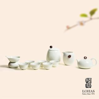 【LohasPottery 陸寶】泉石印象茶禮  青瓷冰裂釉(一壺一海六杯一濾一茶罐一水方)