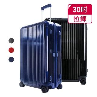 【Rimowa】ESSENTIAL Check-In L 30吋旅行箱(多色選)
