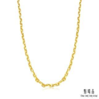 【點睛品】點睛品 足金萬字機織素鍊黃金項鍊40cm_計價黃金