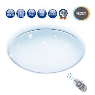 【大巨光】吸頂燈_中-LED-CE50(50W星鑽智慧調光吸頂燈)