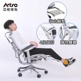 【Artso 亞梭】CS-MB全網椅(美國進口Matrex網布超透氣涼爽人體工學椅/辦公椅/電腦椅/健康傢俱)