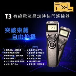 【PIXEL】品色專業有線定時快門線遙控器T3/DC0(相容Nikon尼康MC-30)