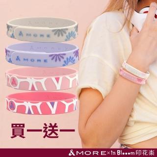 【&MORE 愛迪莫】健康腳環.手環-超值福袋3件組(超濃負離子能量.運動手環.能量腳環)