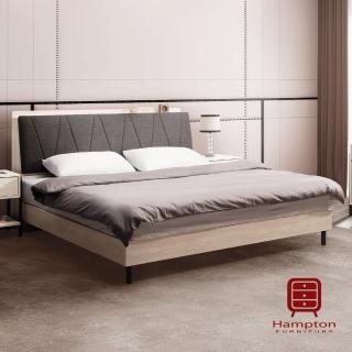 【Hampton 漢妮】瑪西亞系列6尺雙人床組(雙人床/床組/床/床架)