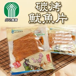 成功農會 碳烤魷魚片(100g-包)