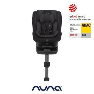 【nuna】REBL plus兒童安全汽座