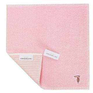 【TRUSSARDI】獵狗刺繡LOGO雙面條紋純綿方巾(粉紅色)