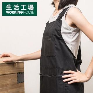 【生活工場】YUMMY  H型圍裙 黑色