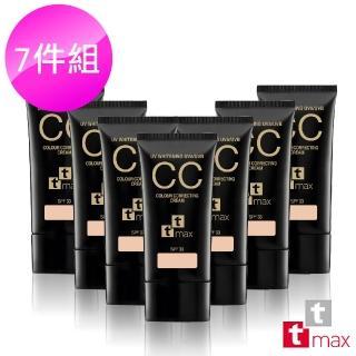 【ttmax】完美裸肌全效持久嫩白CC霜 7入組(快速上妝 多效合一)