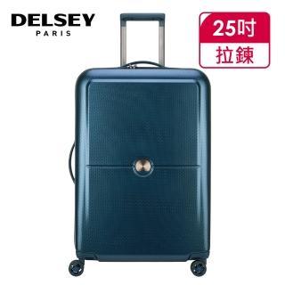 【DELSEY 法國大使】TURENNE-25吋旅行箱-藍色(00162182002)